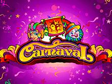 Карнавал — автомат с бонусами