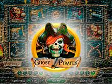 Бесплатно на кредиты Пираты-Призраки в онлайн-клубе